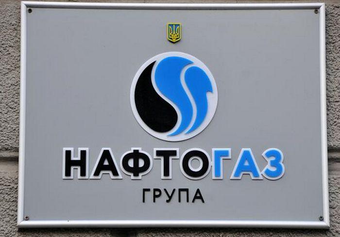 «Нафтогаз» может подать новые иски к «Газпрому»