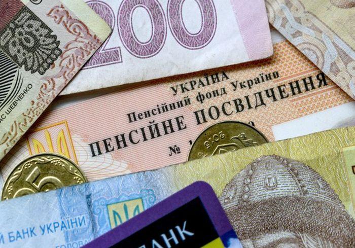 Украина отчиталась в ООН о росте пенсий