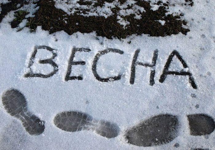 Синоптики утверждают, что в Харькове будет по-весеннему тепло, но... со снегом