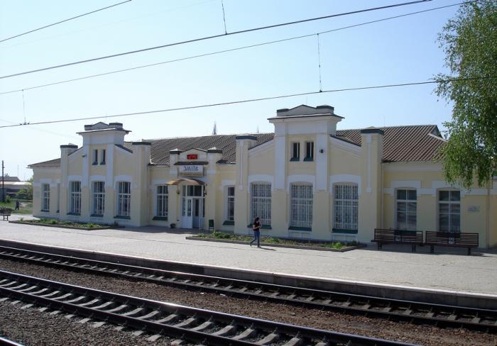 «Укрзалізниця» закроет несколько станций в Харьковской области