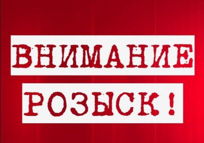 В Харькове несколько дней не могут найти пропавшего ребенка (фото)
