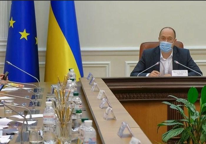 В Украине продлили карантин до 24 апреля и полностью перекроют пассажиропоток на границе