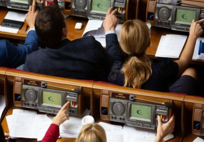 «Мэры были против»: Верховная Рада приняла новый закон о поддержке бизнеса