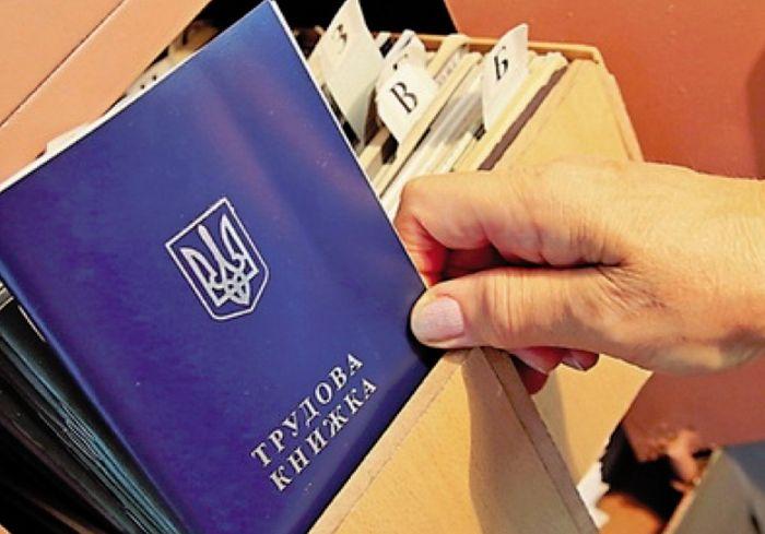 Можно ли получить пенсию если не хватает стажа для пенсии размер минимальной пенсии в украине 2021 год