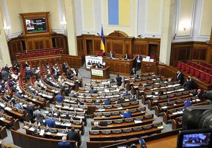 В Верховную Раду внесен новый проект судебной реформы
