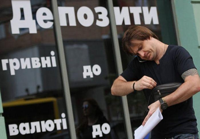 В Украине рекордно «просели» ставки по гривневым депозитам
