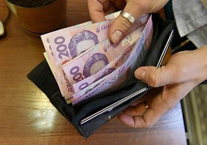 Нацбанк расстроил украинцев прогнозом по доходам
