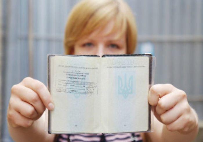 Как зарегистрировать ребенка на своей жилплощади