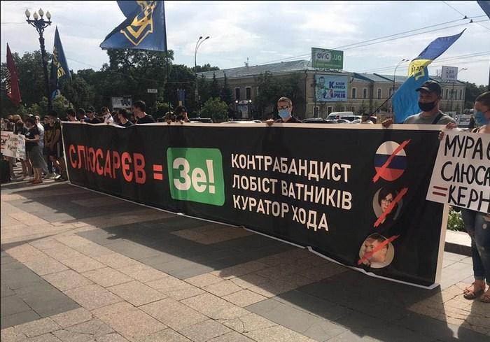 Пикет под стенами ХОДА: активисты протестуют против кадровых решений руководства области