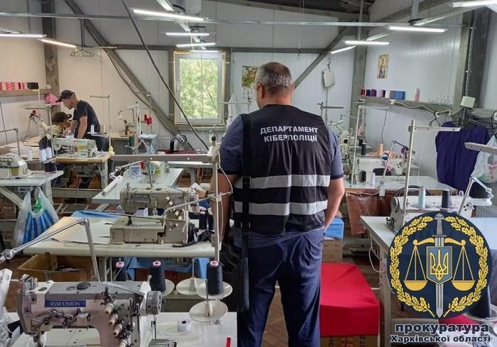 В Харькове «накрыли» подпольный цех по нелегальному производству одежды всемирно известных брендов