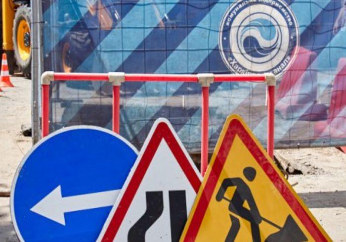 В центральных районах Харькова обещают отключить воду