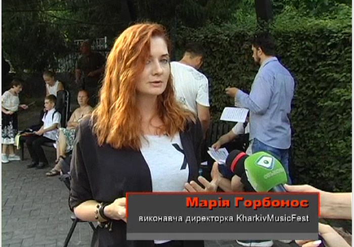 В Харькове проходит Kharkiv Music Fest (видео)