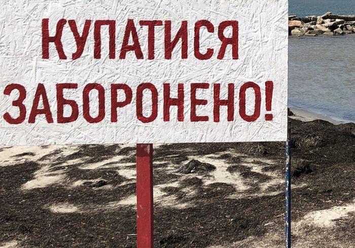 Под Харьковом запретили купаться в четырех водоемах (карта)