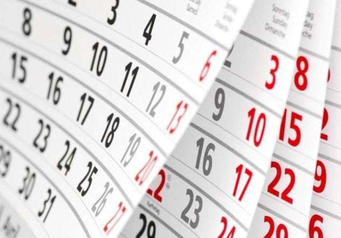 Сколько дней будут отдыхать украинцы в августе