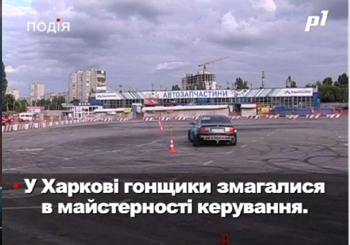В Харькове прошел второй этап Национальной гоночной серии «Лихоліт - 2020» (видео)