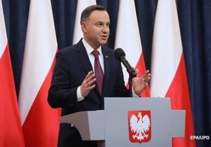 Президент Польши заявил о поддержке Украины