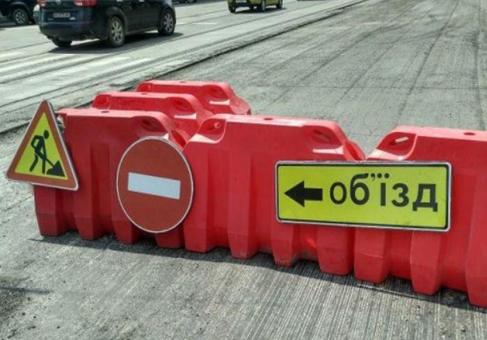 В Харькове надолго запретили движение транспорта по Белгородскому спуску