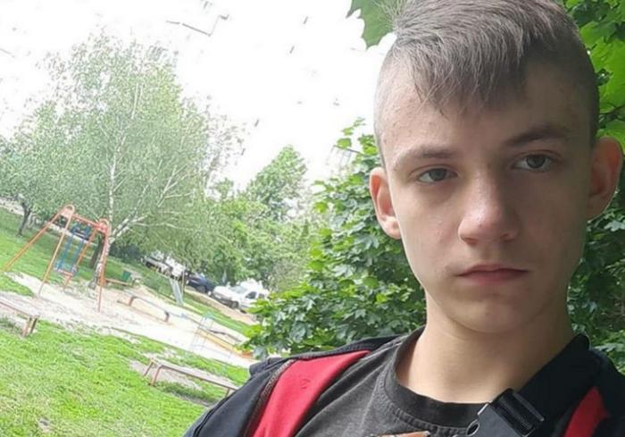 В Харькове пропал подросток