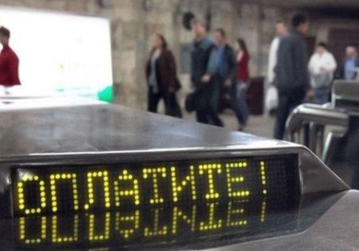 В Харьковском метро введут важное новшество