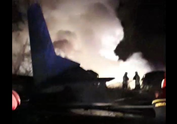 В районе Чугуева разбился самолет (видео)