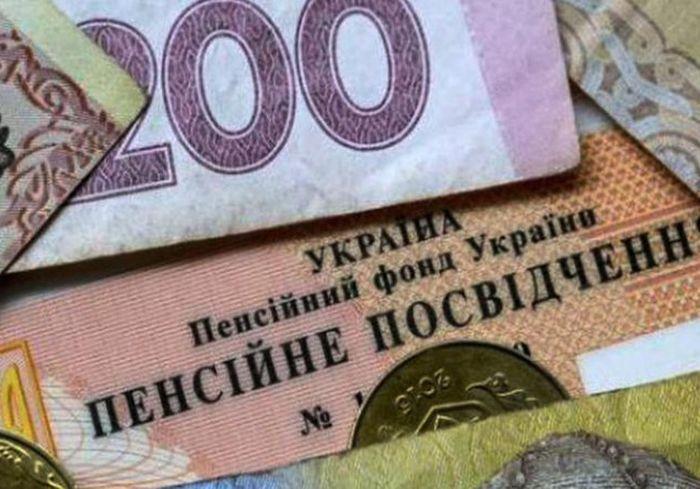 В 2021 году изменятся условия назначения пенсии украинцам