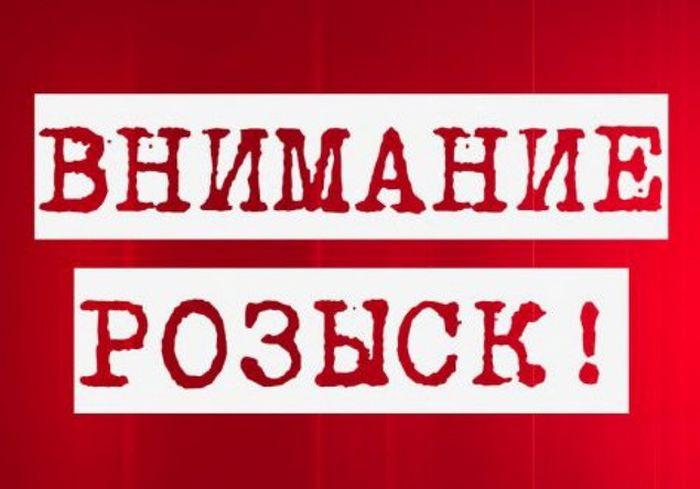 Под Харьковом пропала женщина (фото)