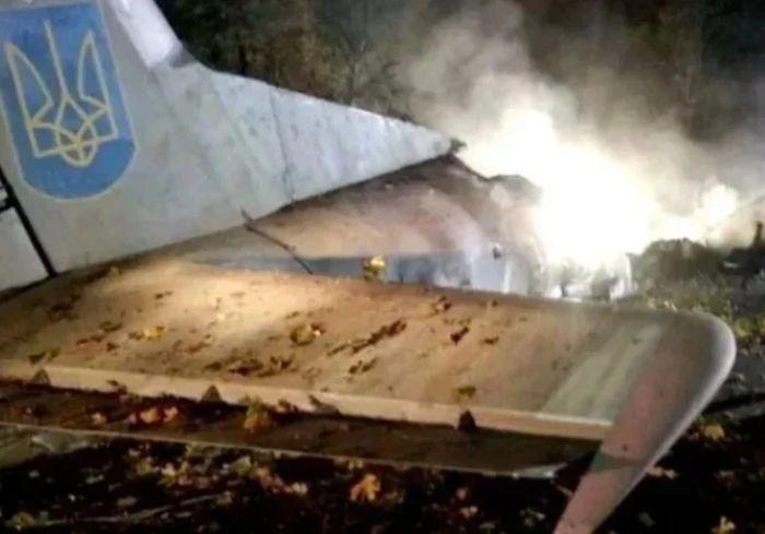Установлены причины авиакатастрофы Ан-26 под Харьковом
