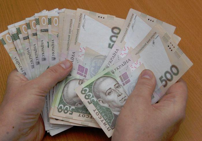 Как вернуть деньги за пробное ВНО