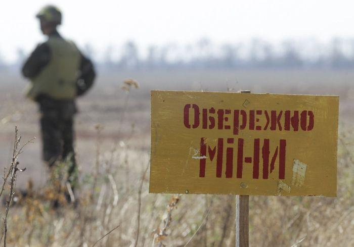 Нидерланды предоставили Украине 4 млн евро для решения сложнейшей проблемы