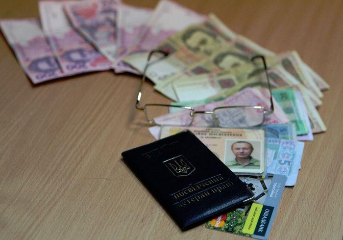 Какие банки обслуживают пенсионные выплаты