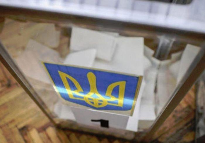 СНБО просит немедленно объявить результаты выборов