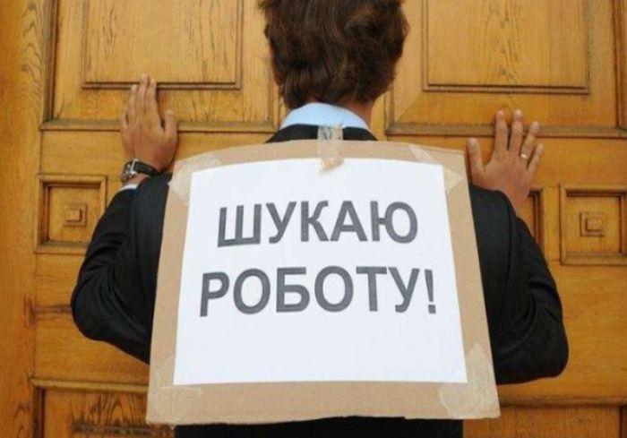 Эксперты рассказали, как локдаун повлиял на безработицу в Украине