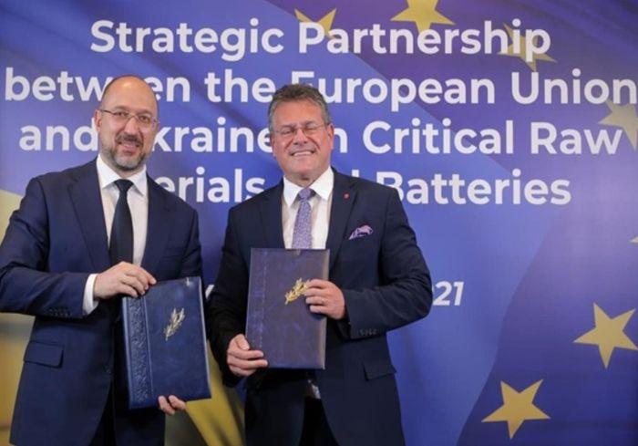 Украина и Евросоюз подписали важное соглашение