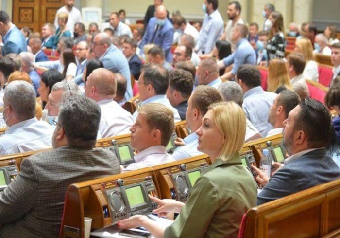 Народные депутаты приняли закон о Высшем совете правосудия