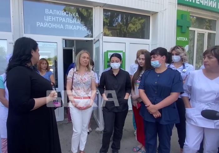 Глава ХОГА попала в скандал с медиками в Валках (видео)