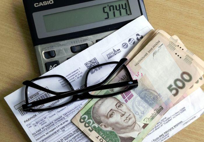 В Харькове грядут масштабные проверки получателей субсидии