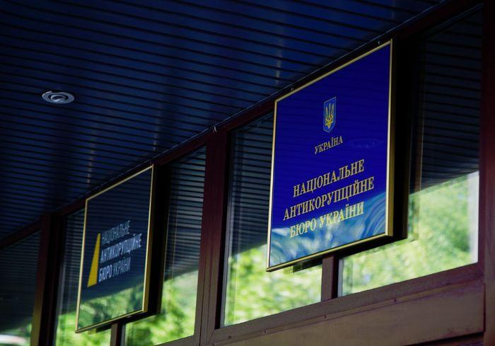 Руководство Харьковского облсовета замешано в коррупционном скандале