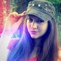 Татьяна Бакшеева