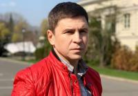 Михаил Подоляк