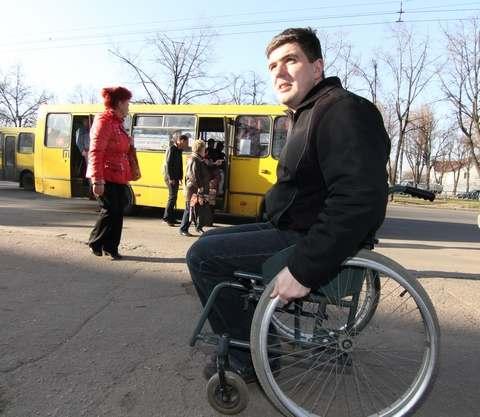знакомство россии по инвалидов
