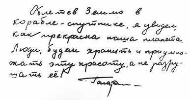 http://www.vecherniy.kharkov.ua/userfiles/image/2013/04/12/0004.jpg