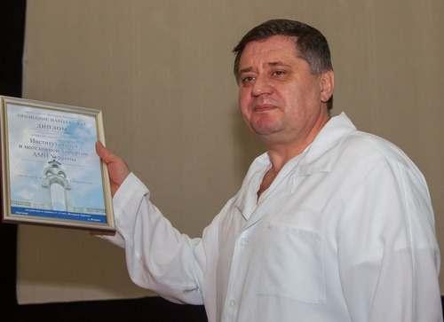 Оперативное лечение болезни шейермана мау