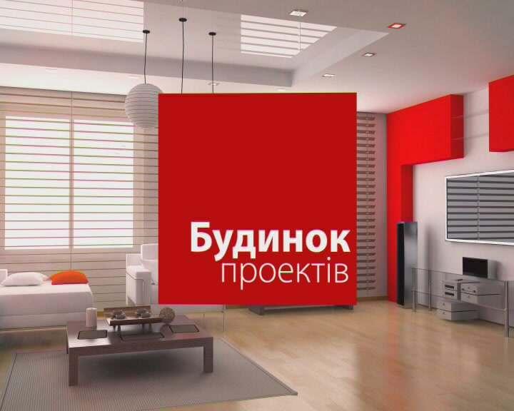 ПРОГРАММА «Дом Проектов - Реставрация»