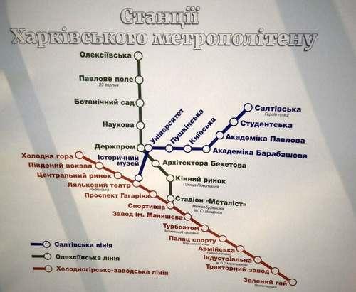 районов и станций метро: