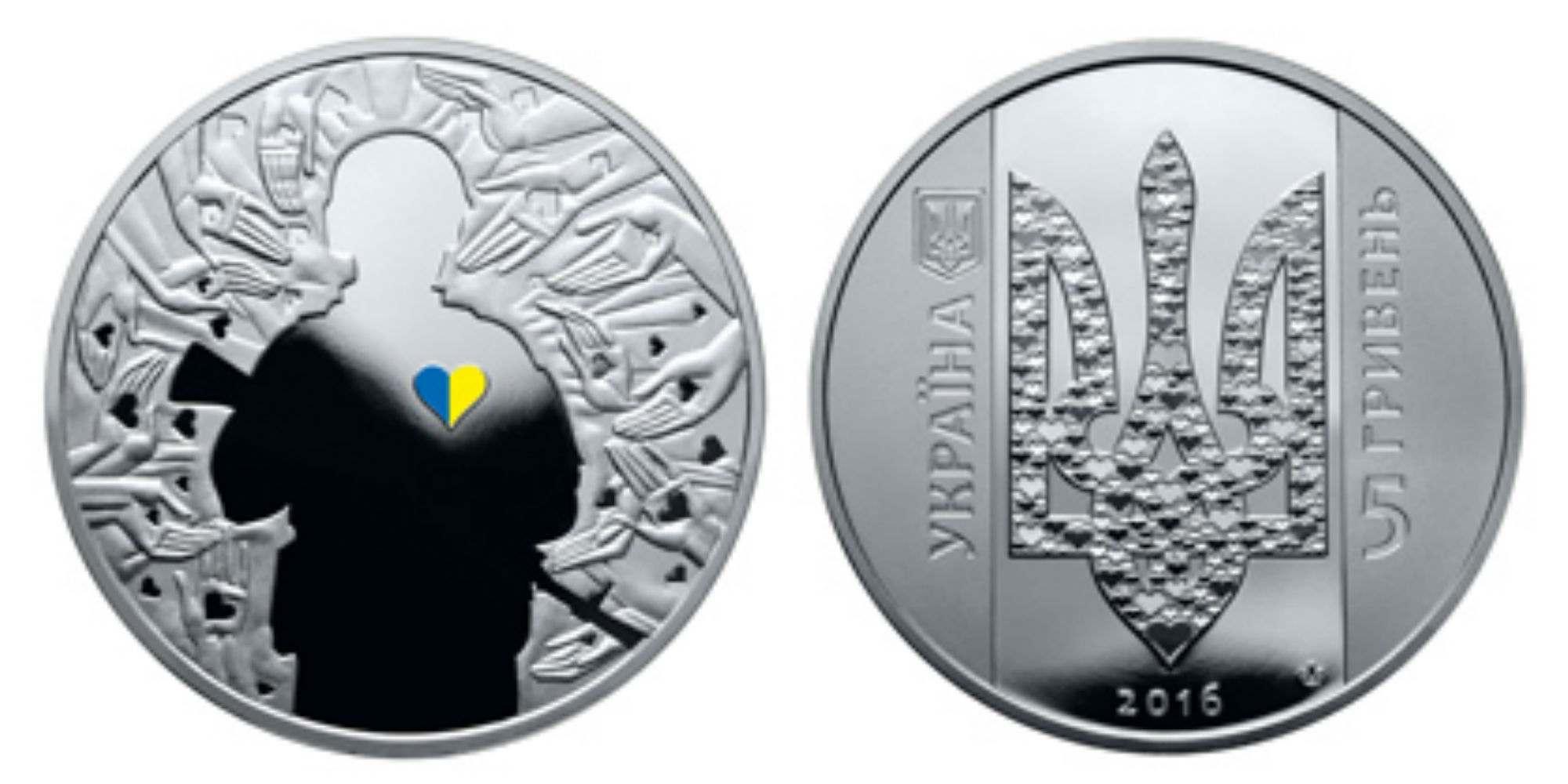 НБУ выпустил памятную монету «Украина начинается стебя»